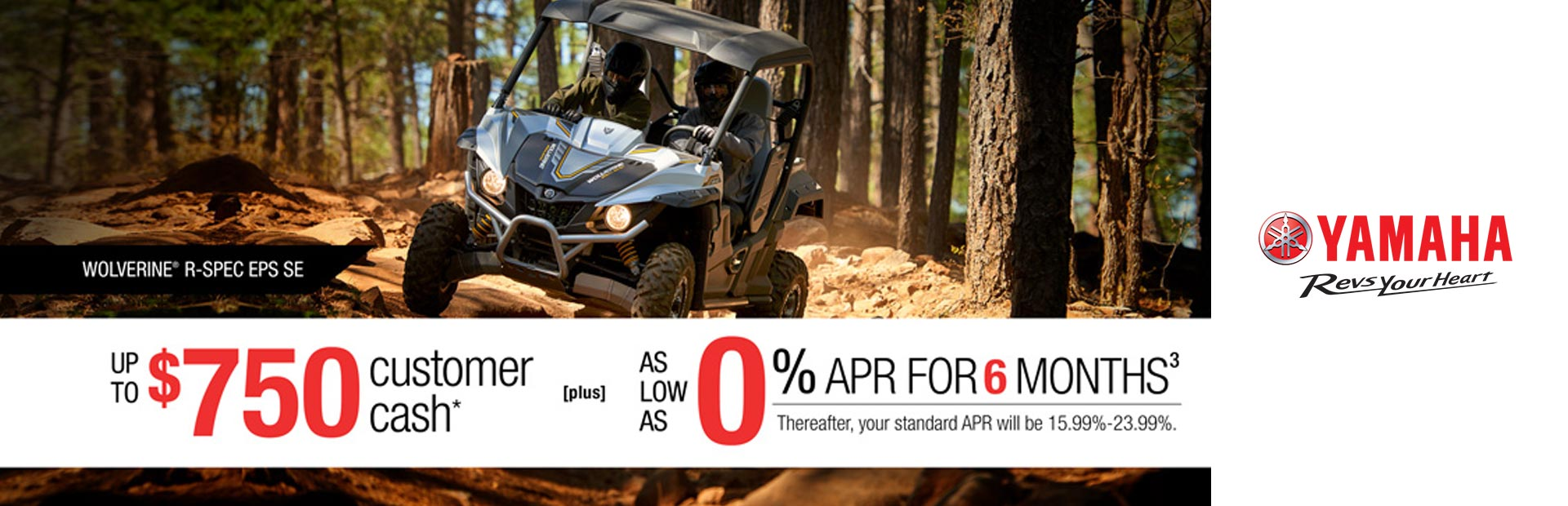 Yamaha: As Low As 0% APR Until Paid In Full (SxS)